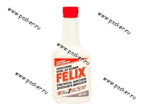 Очиститель форсунок дизеля FELIX 325мл
