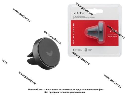 Держатель телефона/смартфона магнитный на дефлектор Prime Line 5510