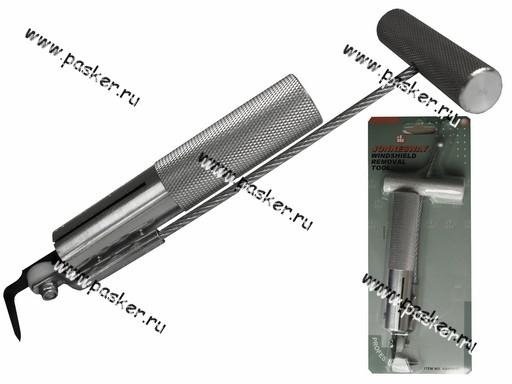 Инструмент для демонтажа лобовых стекол нож JONNESWAY