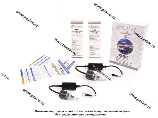 Лампа светодиод 12V H27 LED Recarver Type R 5000Lm 14W