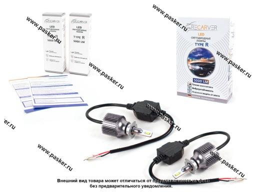 Лампа светодиод 12V H3 LED Recarver Type R 5000Lm 14W