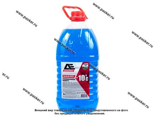 Жидкость незамерзающая AUTOEXPRESS 3л до -10 упаковка ПЭТ