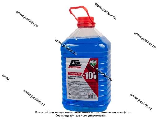 Жидкость незамерзающая AUTOEXPRESS 4л до -10 упаковка ПЭТ