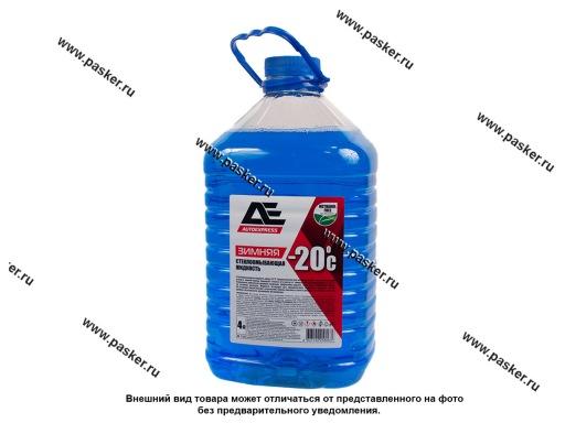 Жидкость незамерзающая AUTOEXPRESS 4л до -20 упаковка ПЭТ