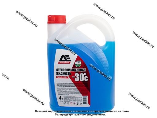 Жидкость незамерзающая AUTOEXPRESS 4л до -30 с крышкой-лейкой