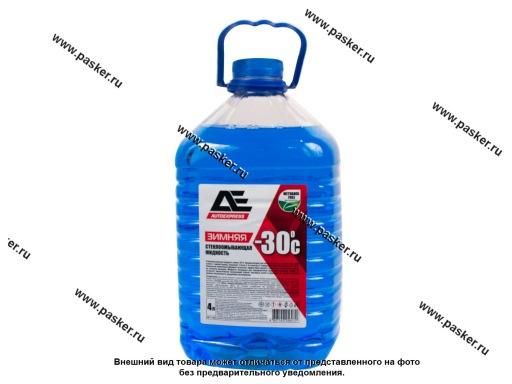 Жидкость незамерзающая AUTOEXPRESS 4л до -30 упаковка ПЭТ