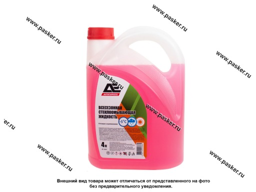 Жидкость незамерзающая AUTOEXPRESS 4л до -5 с крышкой-лейкой
