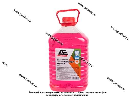 Жидкость незамерзающая AUTOEXPRESS 4л до -5 упаковка ПЭТ