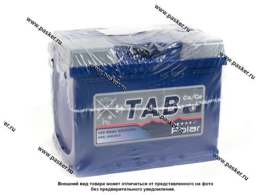Аккумулятор TAB Polar 66.0 Ач EN620 242х175х190 обр/п