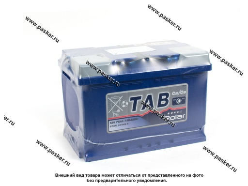 Аккумулятор TAB Polar 75.0 Ач EN750 278х175х190 обр/п