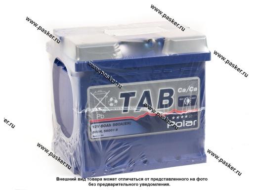 Аккумулятор TAB Polar uni 60.0 Ач EN560 207х175х190 обр/п