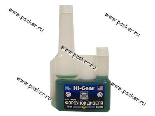 Очиститель форсунок дизеля HI-GEAR 3410 240мл с SMT2