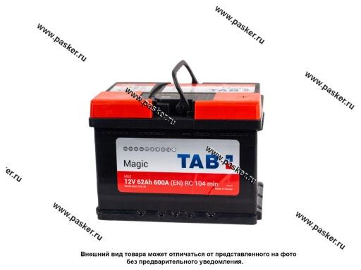Аккумулятор TAB Magic 62.0 Ач EN600 242х175х175 обр/п низкий