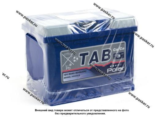 Аккумулятор TAB Polar 60.0 Ач EN600 242х175х190 обр/п