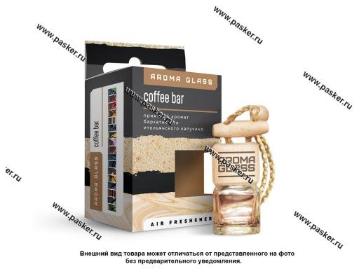 Ароматизатор FOUETTE Aroma Glass бутылочка 42г coffee bar AG-13