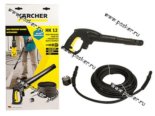 Мойка KARCHER Пистолет и шланг 12м для системм QuickConnect 2.643-909