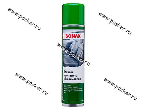 Очиститель салона SONAX 400мл пенный аэрозоль
