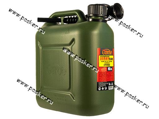 Канистра 10л пластик с наливным устройством для ГСМ Garde усиленая зелено-оливковая