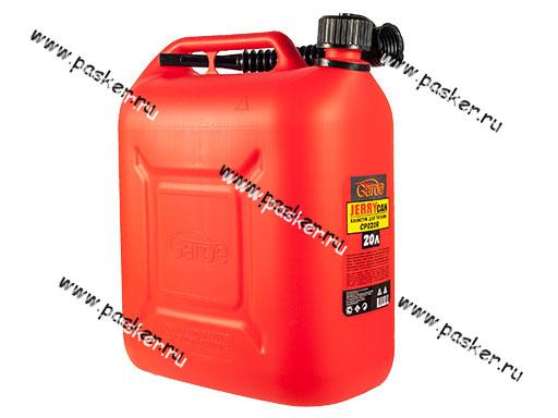Канистра 20л пластик с наливным устройством для ГСМ Garde  красная