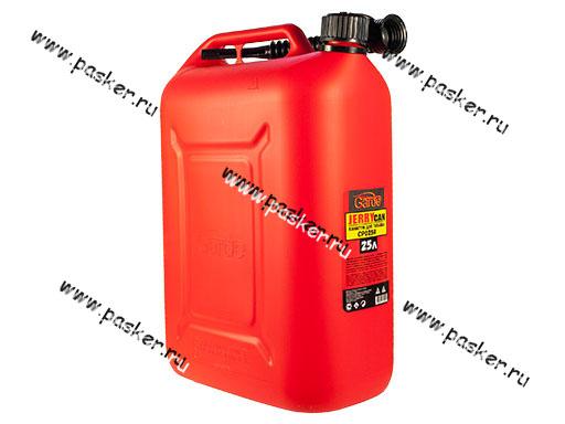Канистра 25л пластик с наливным устройством для ГСМ Garde  красная