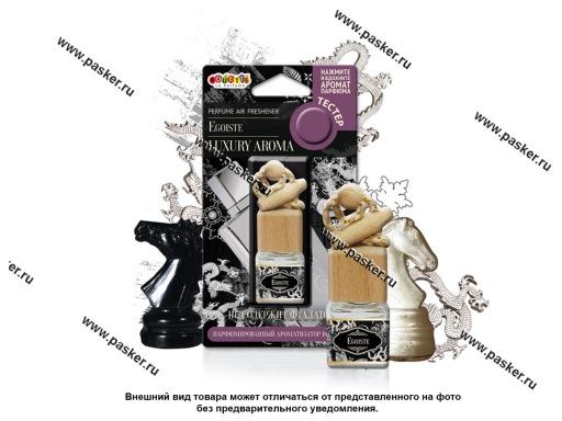 Ароматизатор Luxury Aroma бутылочка 5,5мл egoiste по мотивам Chanel Egoiste LA-14