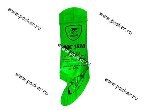 Смазка для тормозных колодок ВМПАВТО МС-1620 5гр противоскрипная