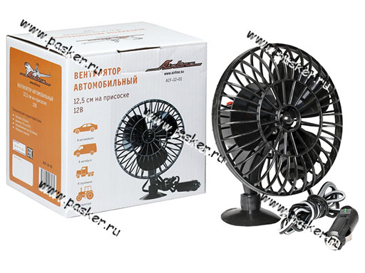Вентилятор 3-х лопастной AIRLINE ACF-12-01 на присоске пластик 12,5 см 12В