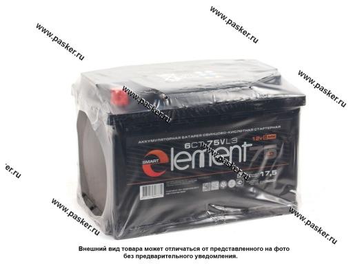 Аккумулятор Smart ELEMENT 75Ач EN620 278х175х190