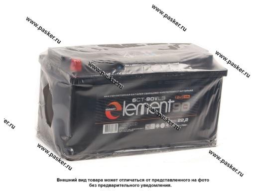 Аккумулятор Smart ELEMENT 90Ач EN750 353х175х190 обр/п