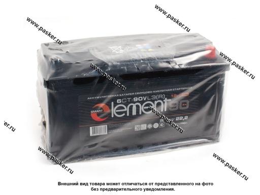 Аккумулятор Smart ELEMENT 90Ач EN750 353х175х190