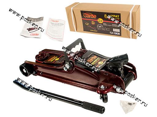 Домкрат гидравлический  2.5т Garde подкатной Low Profile series поворотная ручка 80-365мм DGP33003