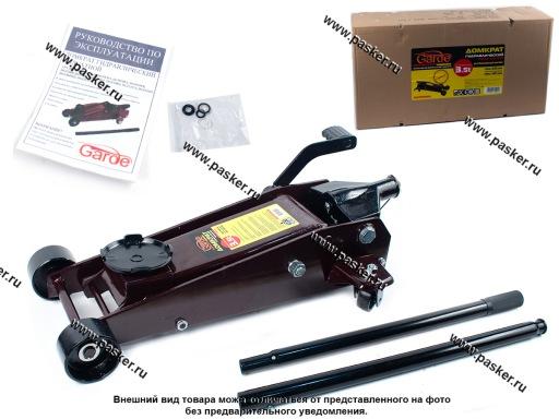 Домкрат гидравлический  3.5т Garde подкатной Professional series 140-520мм с педалью DGP31303