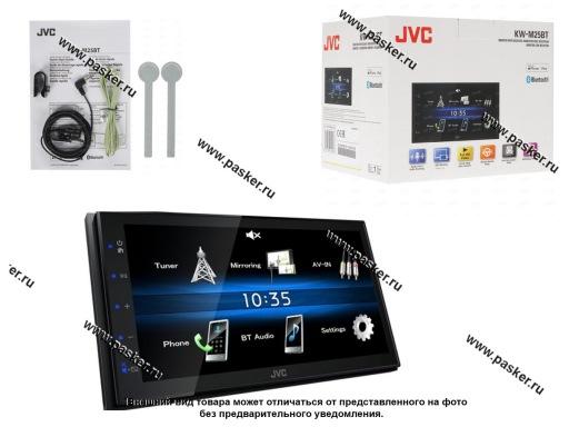 Автомагнитола 2DIN JVC USB/Bluetooth 4х50Вт KW-M25BT