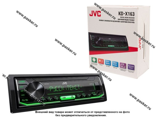 Автомагнитола JVC USB 4х50Вт KD-X163
