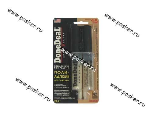 Клей DoneDeal 6580 28гр 15-минутный  для пластика в шприце бежевый