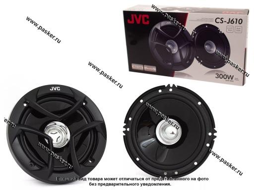 Колонки JVC CS-J610 160мм широкополосные 300Вт