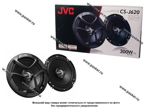 Колонки JVC CS-J620 160мм 2-полосные коаксиальные 300Вт