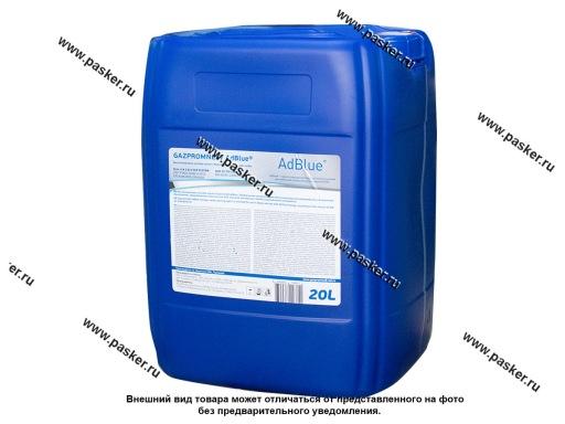 Жидкость адсорбирующая Gazpromneft водный раствор мочевины AdBlue 20л 2181910007