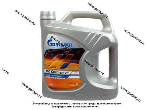 Масло Gazpromneft промывочное Promo 4л син
