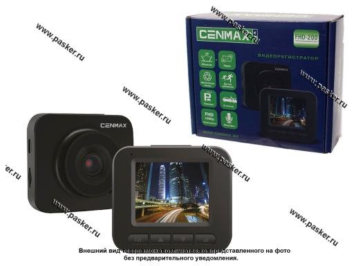 Видеорегистратор CENMAX FHD 200