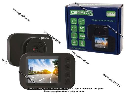 Видеорегистратор CENMAX FHD 400
