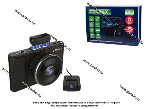 Видеорегистратор CENMAX FHD 550 2камеры