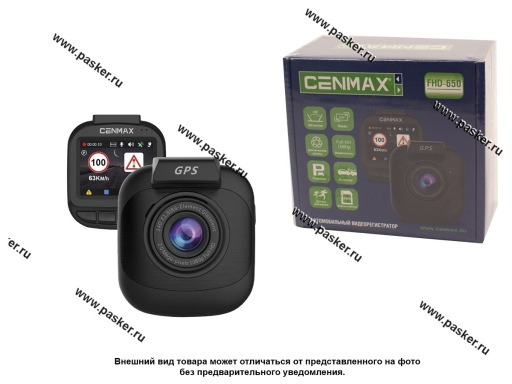 Видеорегистратор CENMAX FHD 650 GPS