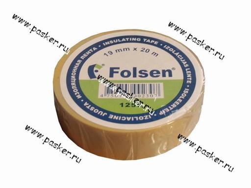 Изолента Folsen 19ммX20м 120мкм желтая