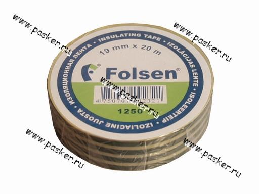Изолента Folsen 19ммX20м 120мкм желто-зеленая