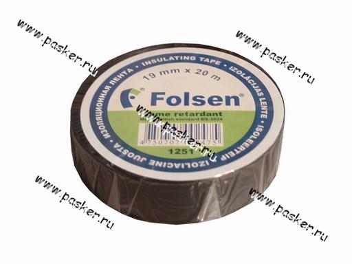 Изолента Folsen 19ммX20м 120мкм черная пламягасящая