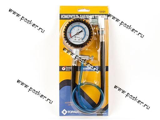 Манометр для измерения давления масла и топлива ВАЗ, Иномарки