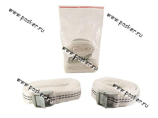 Крепеж груза Ремень с фиксатором 2,5м х 25мм 0,5т 2шт