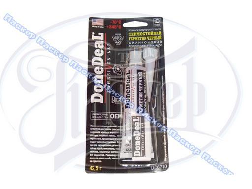 Герметик DoneDeal 6710 42,5гр силиконовый термостойкий черный