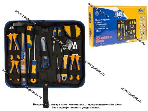 Инструмент KRAFT  12 предметов сумка KT 703001